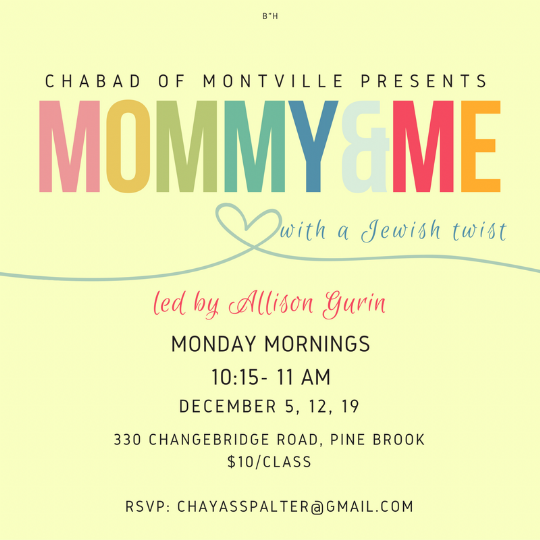mommy & me december 2016 (1).png