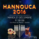 Hannouca 2017 - Allumage public de la Ménorah Géante - Mardi 12 décembre