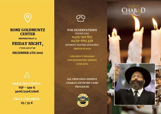 R'Jacobson invitation page 2.jpg
