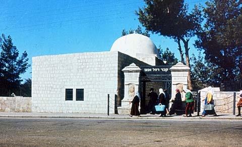 rachel's tomb.jpg