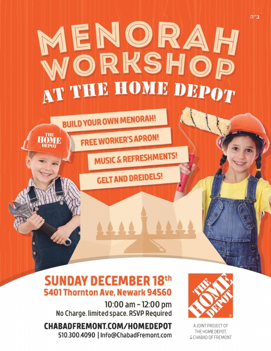 home depot flyer orange-page-001.jpg