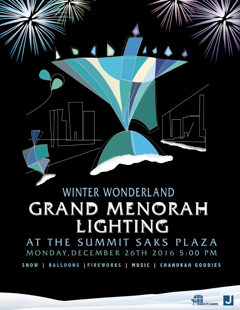 Winter in Wonderland Chanuka 2016.jpg