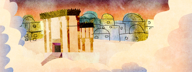 From the Rebbe's Talks: 5 Powerful Insights From the Rebbe - Tzav