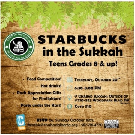 Starbucks in the Sukkah!