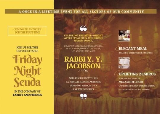 R'Jacobson invitation page 1.jpg