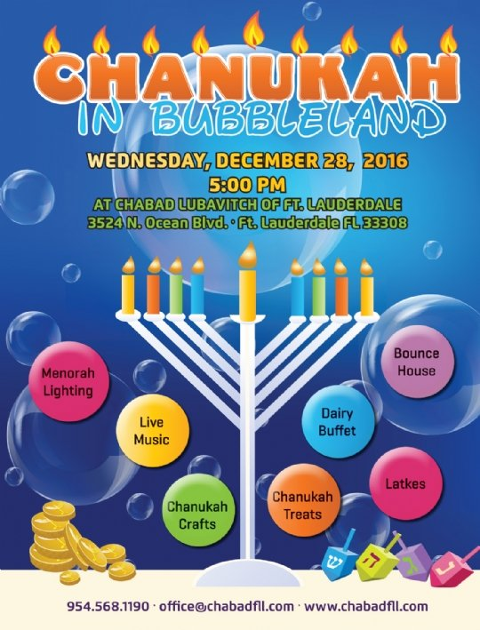 Chanukah Bubbleland.jpg