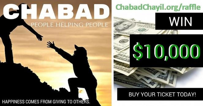 Chabad Chayill Raffle 5777.jpg
