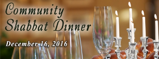 Shabbat Dinner 12-16-16 - facebook cover photo.jpg
