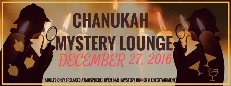 hanukah Lounge promo image (1).png