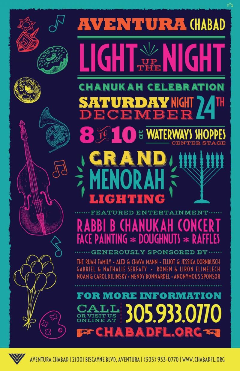 Grand Menorah Lighting - Aventura Chabad