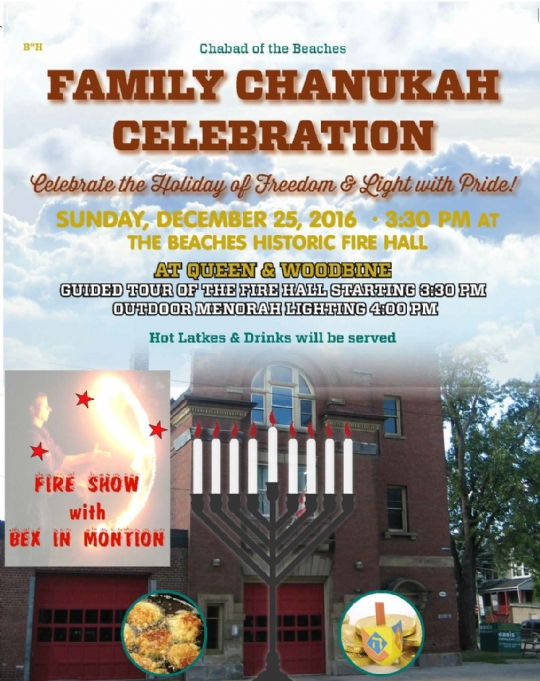 Chanukah 2016 - fire hall PRINT.jpg