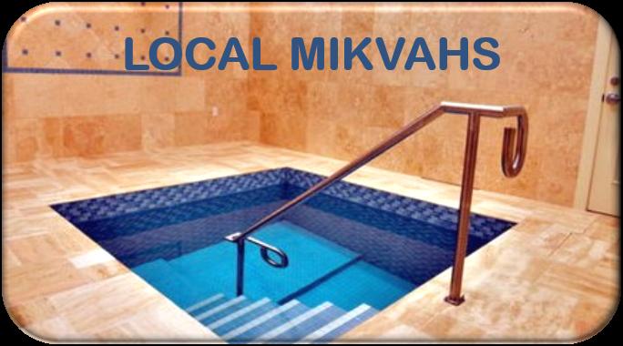 mikvah.png