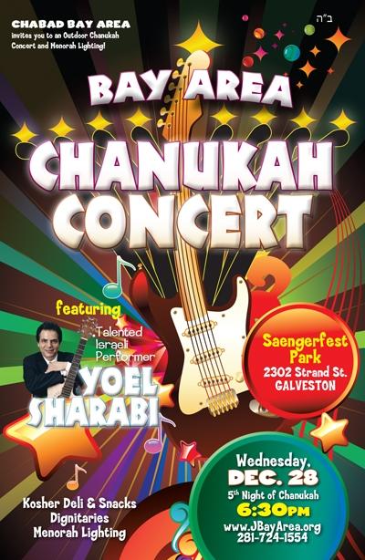 Chanukah-Concert-77-Main-400.jpg
