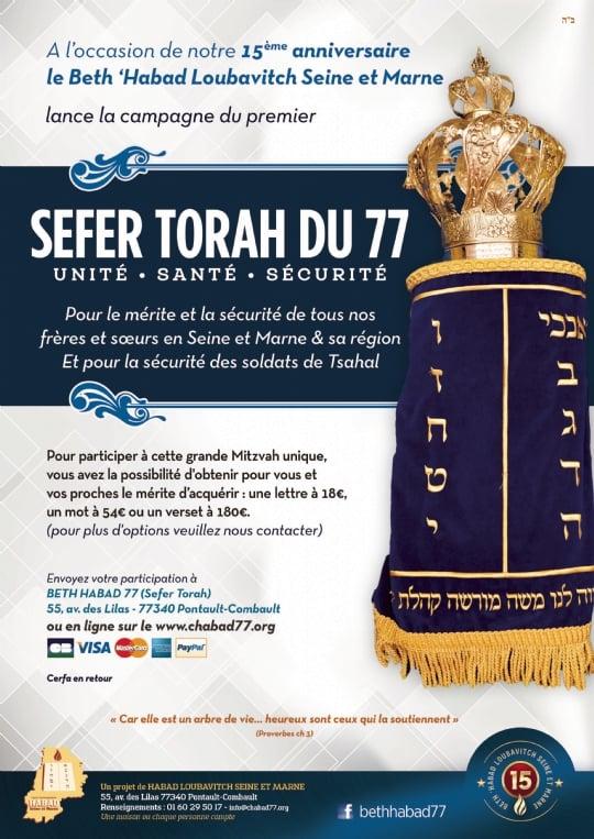 Affiche Sefer Torah.jpg