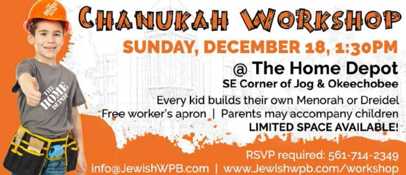 Workshop The Home Depot Chabad Of West Palm Beach