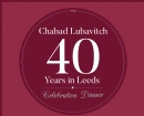 Chabad Lubavitch Forty Years Dinner