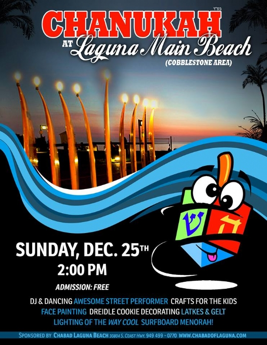 chanukah at beach final 2016.jpg