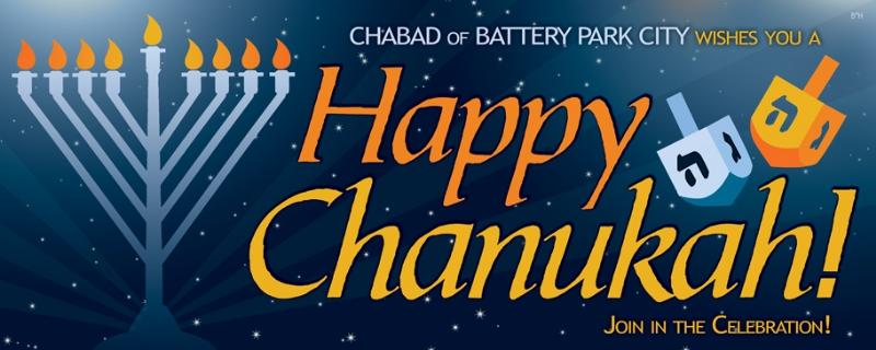Happy-Chanukah-Banner.jpg