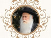 Shloshim Gathering for Rabbi Elimelech Zwiebel, OBM