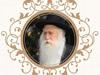 Shloshim Gathering for Rabbi Elimelech Zwiebel, OBM