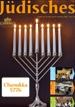 Jüdisches Nr. 54