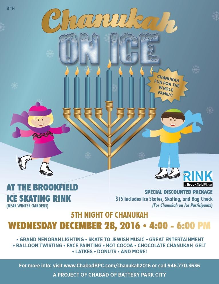 Chanukah on Ice 2016.jpg