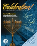 Chanukah 2016 COVER.jpg