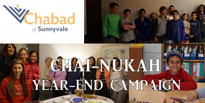 Chai-Nukah 2016.jpg