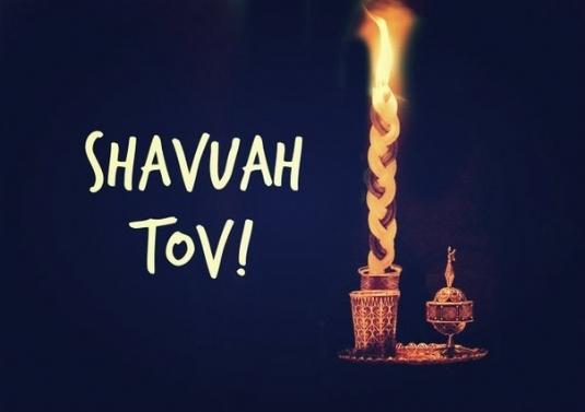 shavua-tov-824118887-18969-1176264145 (1).jpg