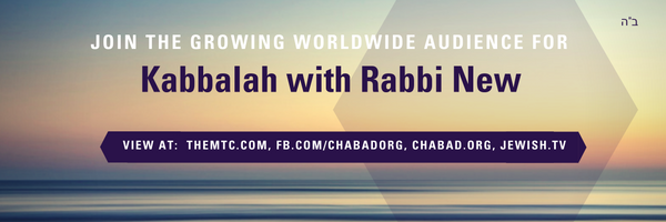 Kabbalah with Rabbi New.png