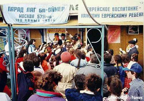 Rabbi Berel Lazar, center, leads children during a Lag BaOmer parade in Moscow in mid-1991, some seven months before the Soviet Union's ultimate demise.
