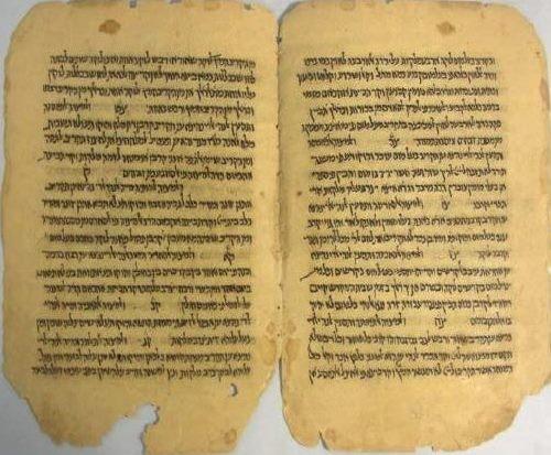 Manuscrito en judeoárabe del Sefer Hamitzvot, el Libro de los preceptos.