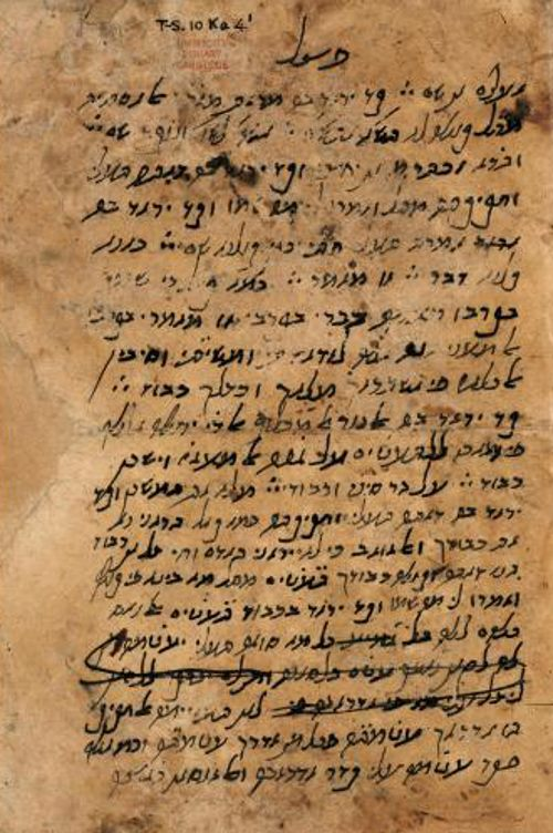 "A page from an early draft of Maimonides's ""Guide for the Perplexed,"" written in Judeo-Arabic"