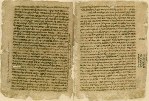 """Manuscrit du """"Commentaire sur la Michna"""" de Maïmonide (Yevamot, ch.9) en écriture judéo-arabe. Comprend des notes de son fils Abraham dans la marge."""