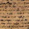 7 ouvrages classiques du judaïsme rédigés originellement en arabe