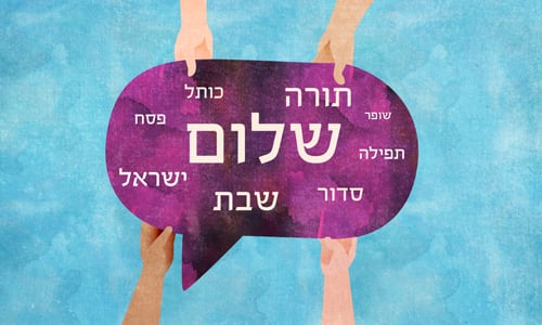 "Hebrew words surrounding ""shalom,"" which means peace in Hebrew."