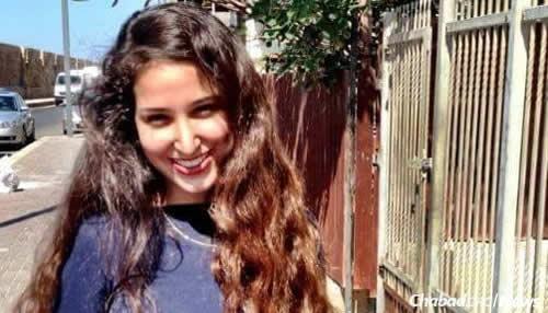 Yael Yekutiel, 20