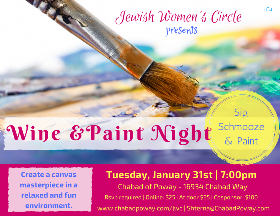Copy of JWC Paint Night Flyer (1).png