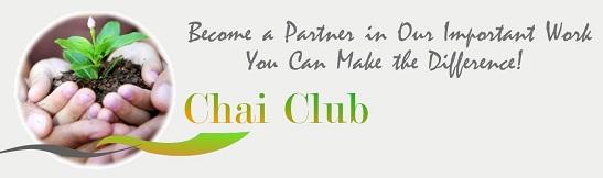 chai club image 2.jpg