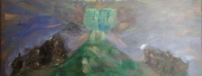 Artigos: Quem é Dono do Judaísmo?