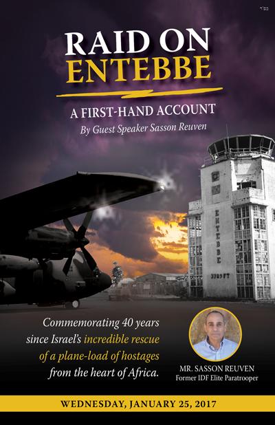 Sassy-Reuven--Raid-On-Entebbe--Web-400.jpg