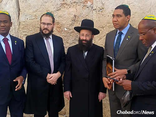 Delegates from Jamaica and Israel at the Kotel