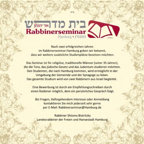 Rabbinerseminar 5777 Anzeige.jpg