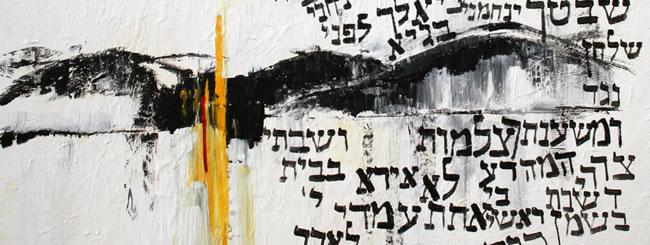 Psalm 23: L-rd Is My Shepherd