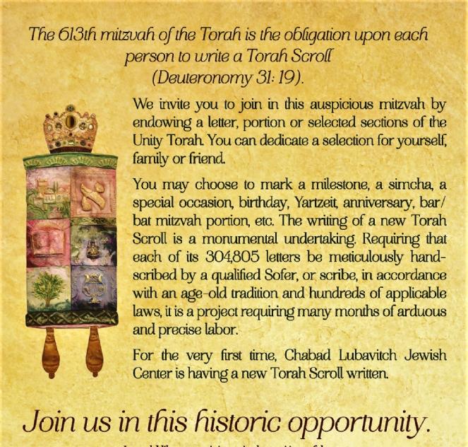 Sefer Torah 2016 PRINT 2.jpg