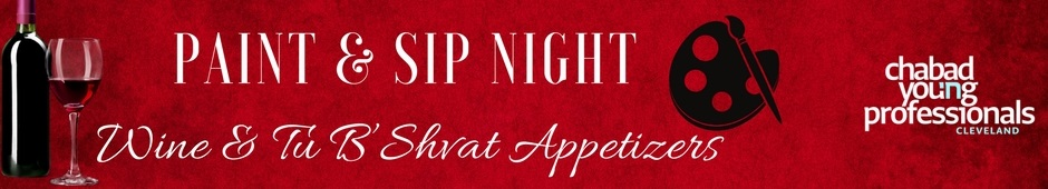 Paint sip night rsvp chabad of downtown cleveland for Paint and sip cleveland