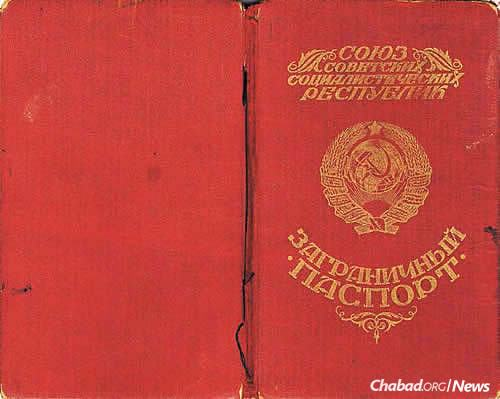 The cover of the Rebbe's Soviet passport. (Photo: Jewish Educational Media/Early Years)