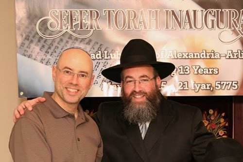 The author with Rabbi Mordechai Newman