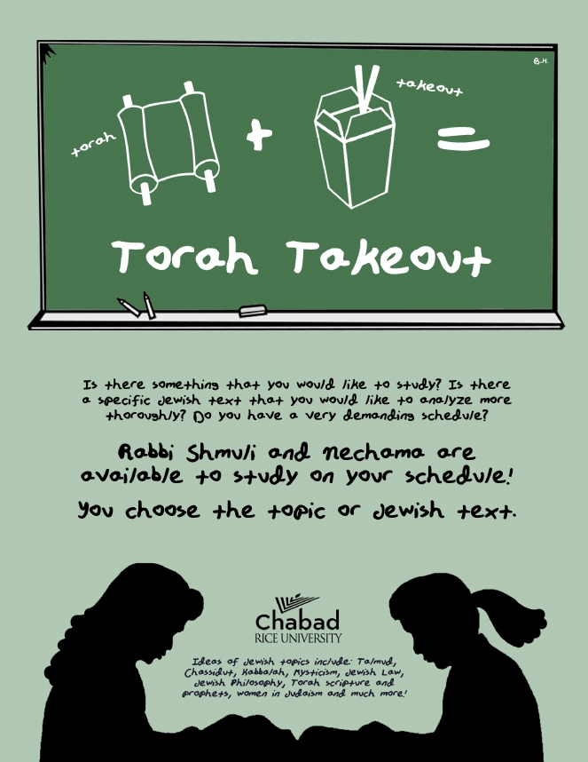 Torah takeout.jpg