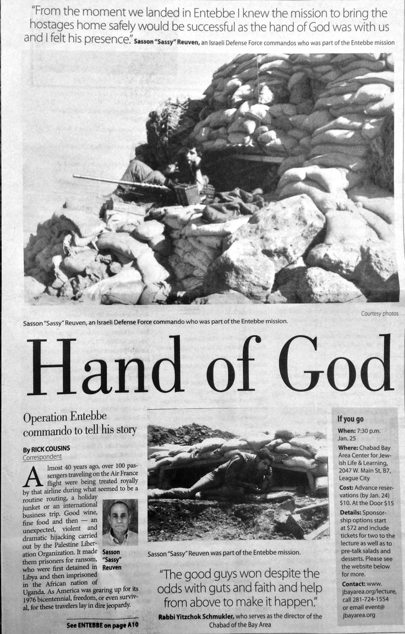Entebbe-Sassy-Reuven--Galv-Daily-NewsP1-800.jpg